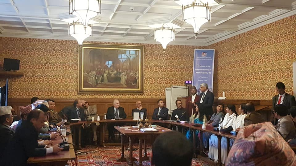 Nepal Centre UK inaugurated